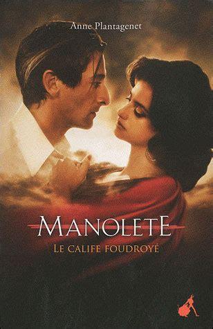 Manolete Le Calife Foudroye