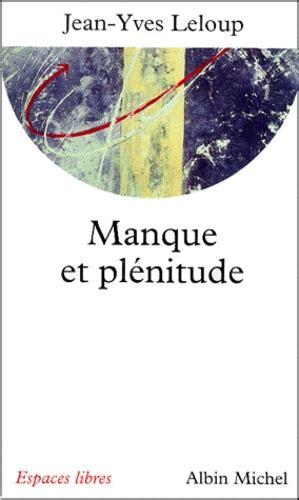 Manque Et Plenitude Elements Pour Une Memoire De L Essentiel