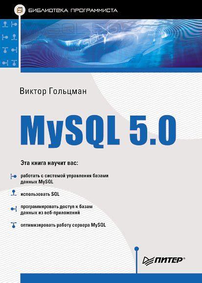 Manual De Referencia Mysql