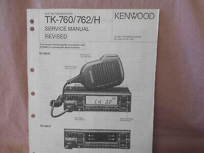 Manual For Kenwood Tk 762