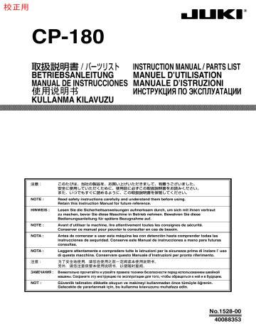 Manual Juki Cp 180