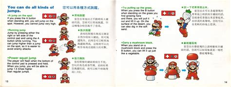 Manual New Super Mario Bros 2