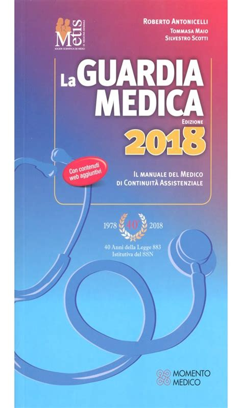 Manuale Guardia Medica