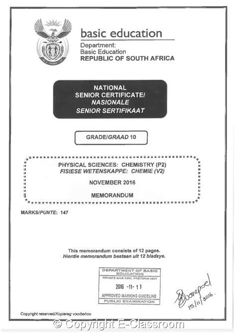 Mathematics Paper 1 Memorandum May June 2013
