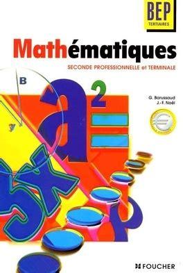 Mathematiques Bep Secteurs Tertiaires 2010