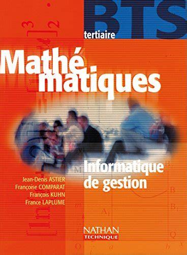 Maths Bts Tertiaire Information De Gestion Eleve 2000