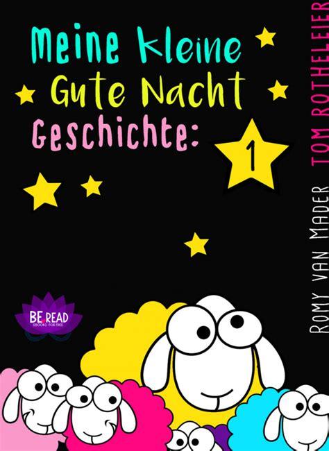 Meine Kleine Gute Nacht Geschichte 3 Fur Erwachsene German Edition