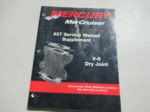 Mercury Mercruiser 37 Dry Joint Service Repair Manual