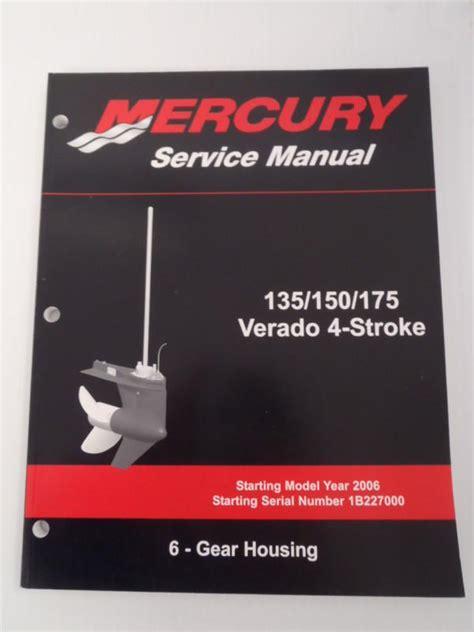 Mercury Verado 150 Parts Manual