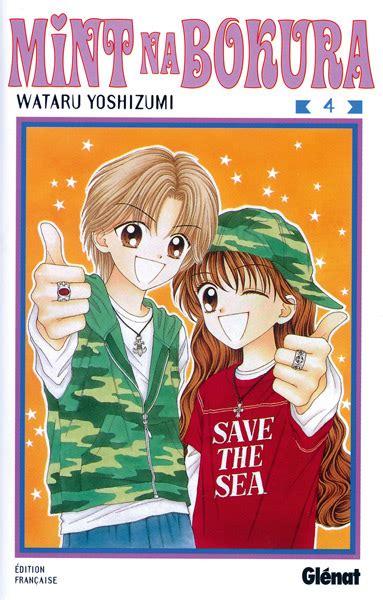 Mint Na Bokura Vol4