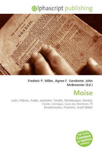 Moise Latin Hebreu Arabe Judaisme Tanakh Pentateuque Genese Exode Levitique Livre Des Nombres 75 Deuteronome Prophete Israel Bible