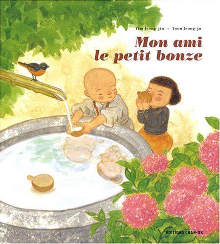 Mon Ami Le Petit Bonze