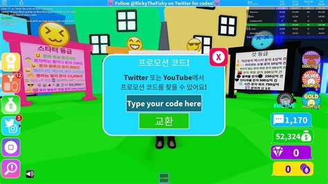 The Best Money To Robux
