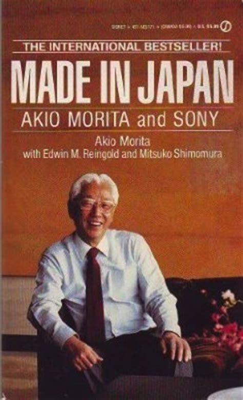 Morita Akio Made In Japan Akio Morita And Sony Plume