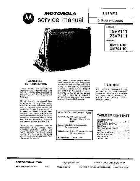 Motorola Gr1225 Manuals