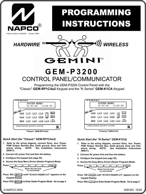 Napco Gemini User Manual