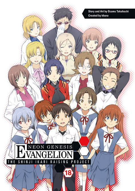Neon Genesis Evangelion The Shinji Ikari Raising Project Volume 18