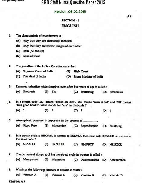 New EAPA2101B Exam Question