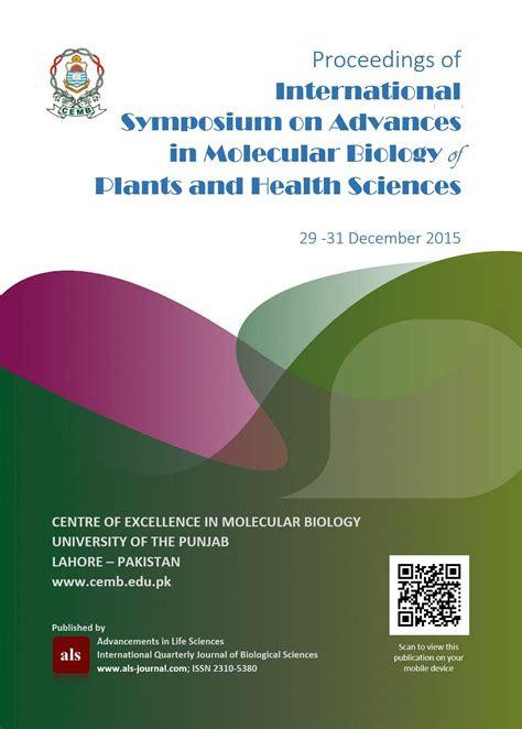 New Frontiers of Genetics: International Symposium Proceedings