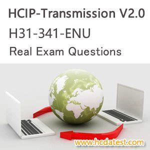 New H31-341_V2.5 Test Tutorial
