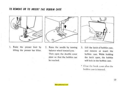 New Home 632 Sewing Machine Manual