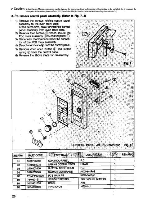 Nexia Service Repair Manual