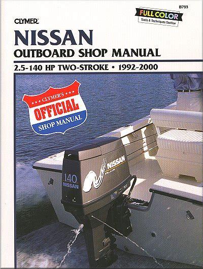 Nissan 25 Hp 2 Stroke Service Manual