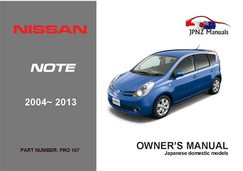 Nissan Note Owners Operating Manual
