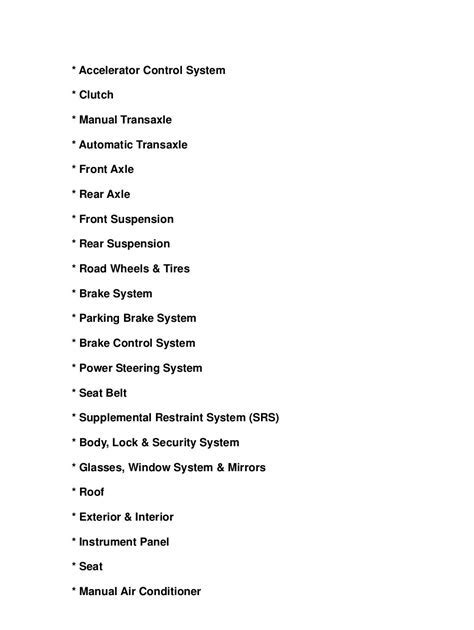 Nissan Sentra Full Service Repair Manual 2005
