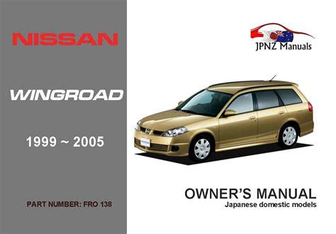 Nissan Wingroad Manual