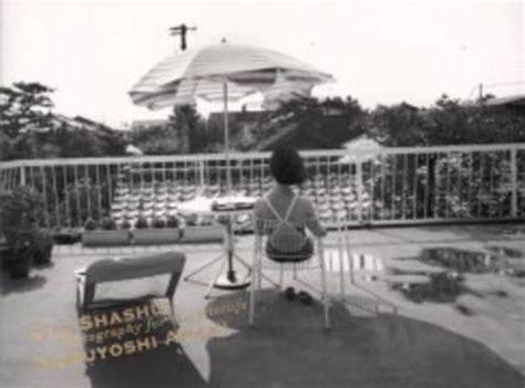 Nobuyoshi Araki Photography For The Afterlife By Various 2014 Paperback