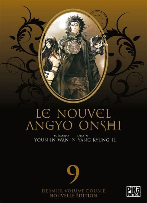 Nouvel Angyo Onshi Le Double Vol9