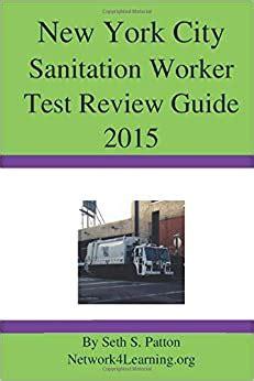 Nyc Sanitation Study Guide 2015