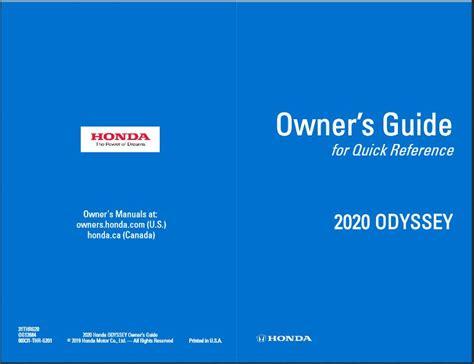 Odyssey 2018 Service Manual