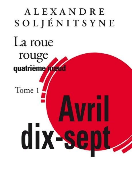 Oeuvres Completes Tome 5 Les Systemes Socialistes