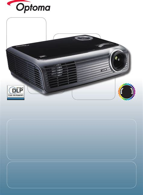 Optoma Projector User Guide