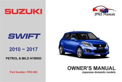 Owner Manual Suzuki Swift 2017