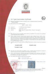 PEGAPCSSA85V1 Certificate Exam