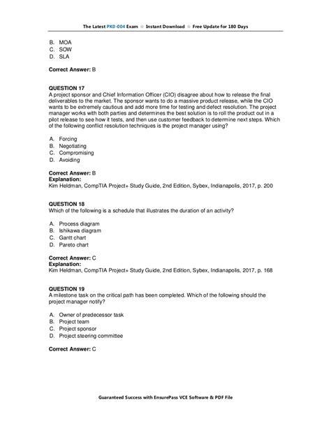 PK0-004 Reliable Dumps Sheet