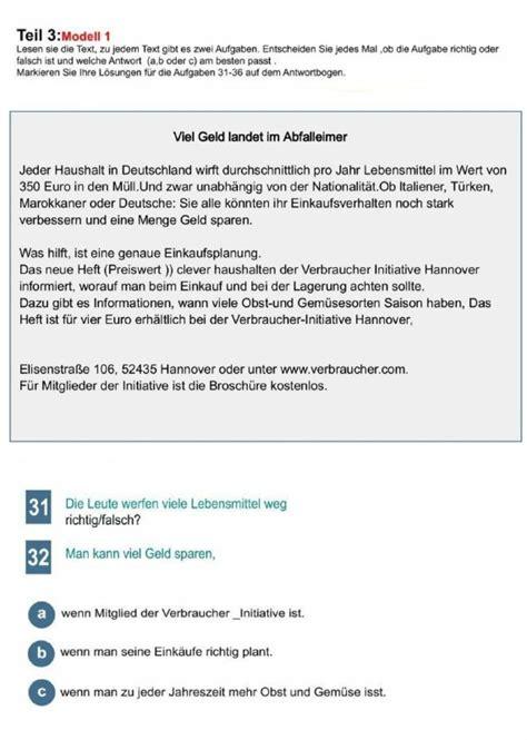 PL-900 Deutsch Prüfung