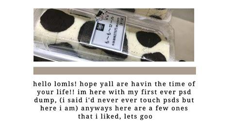 PSD Dumps Download