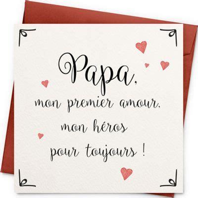 Papa Mon Amour