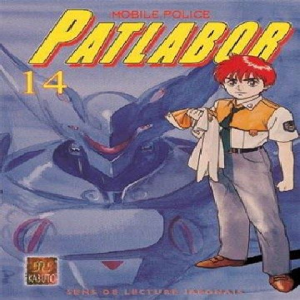Patlabor Mobile Police, Tome 10 :