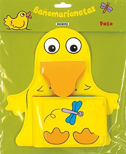 Pato (Bañomarionetas)