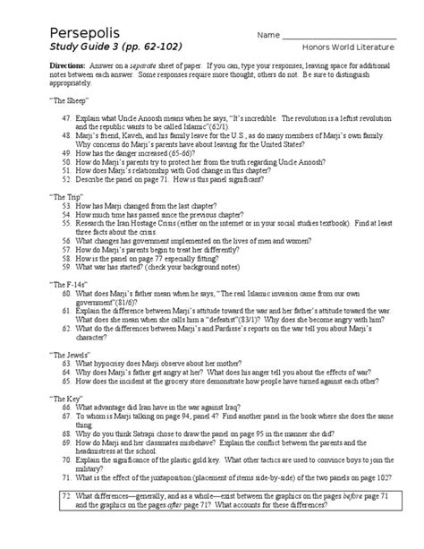 Persepolis Study Guide Questions And Answers