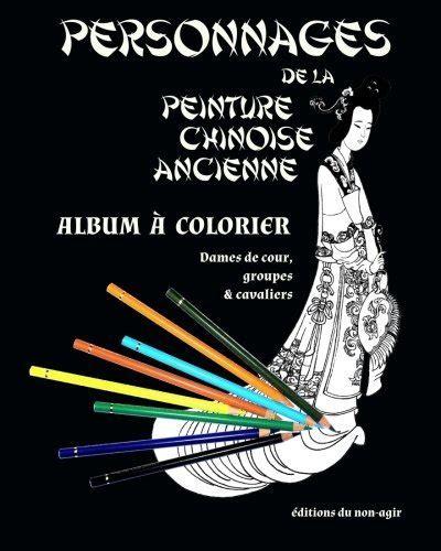 Personnages De La Peinture Chinoise Ancienne Album A Colorier Pour Adultes