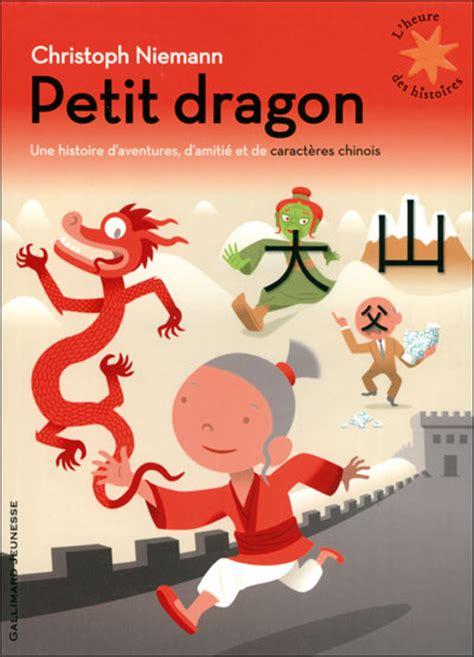 Petit Dragon Une Histoire D Aventures D Amitie Et De Caracteres Chinois