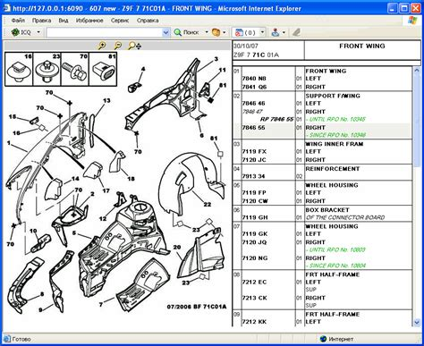 Peugeot Parts And Service Manual