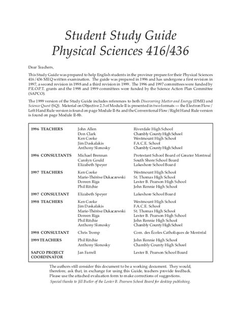 Physical Science 436 Study Guide