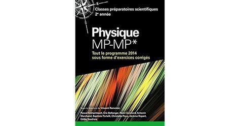 Physique Mp Mp Classes Preparatoire